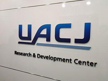 UACJ:R&D Center